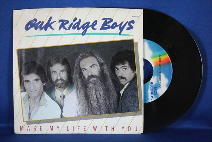 "Oak Ridge Boys - 45 LP ""Make My Life With You"" & ""Break My Mind"""