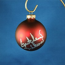 FFF Charities - Gretchen Wilson - red Christmas ornament #10