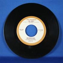"""Oak Ridge Boys - 45 LP """"The Only One"""" & """"Sail Away"""""""