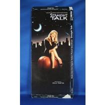 """Dolly Parton - cd box """"Straight Talk"""""""