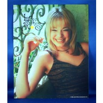 LeAnn Rimes - 8x10 color photograph w/ brown tank top in outdoor setting
